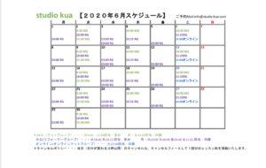 fullsizeoutput_161a